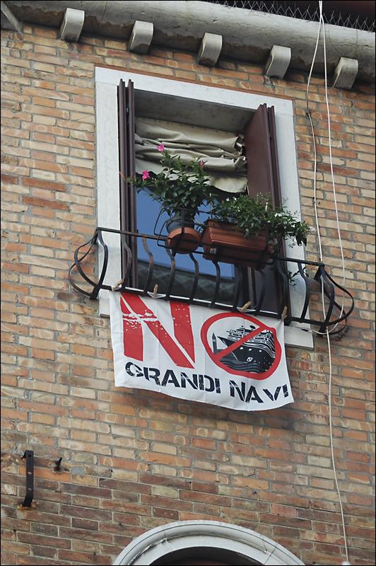 Venezia_0590