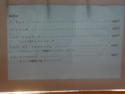 カフェブル(江古田)