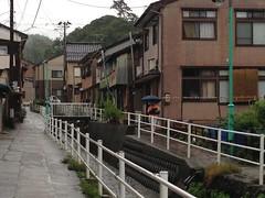 Ogi canal