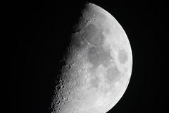 القمر 15-11 007