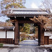 Japanese Gate by stuckinseoul