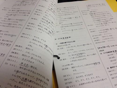 Osaka student exchange