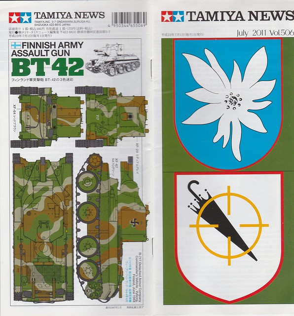 tamiyanews_2011_7_vol506_0001