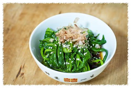 Japanese Boiled Spinach Ohitashi
