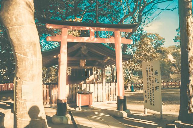 1406-Japan