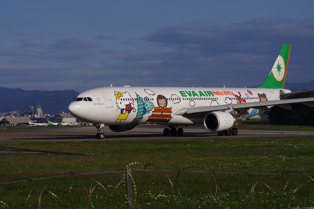 長榮航空EVA Air (Sharing the World, Flying Togethe)