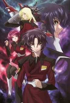 Kidou Senshi Gundam Seed Destiny Final Plus: The Chosen Future - Mobile Suit Gundam Seed Destiny Final Plus: The Chosen Future | GSD: Episode 51 | GSD: FP | Gundam SEED DESTINY 2 | Gundam SEED DESTINY FINAL PLUS ~The Chosen Future~