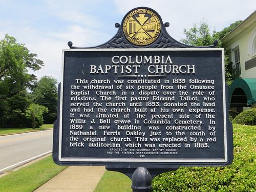 Columbia Baptist Church Marker (Obverse) (HCC) Columbia AL