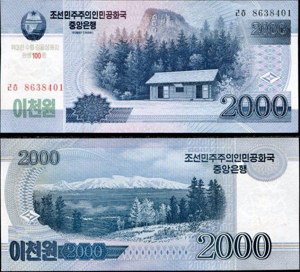 2000 Won Severná Kórea (KĽDR) 2014, výročná