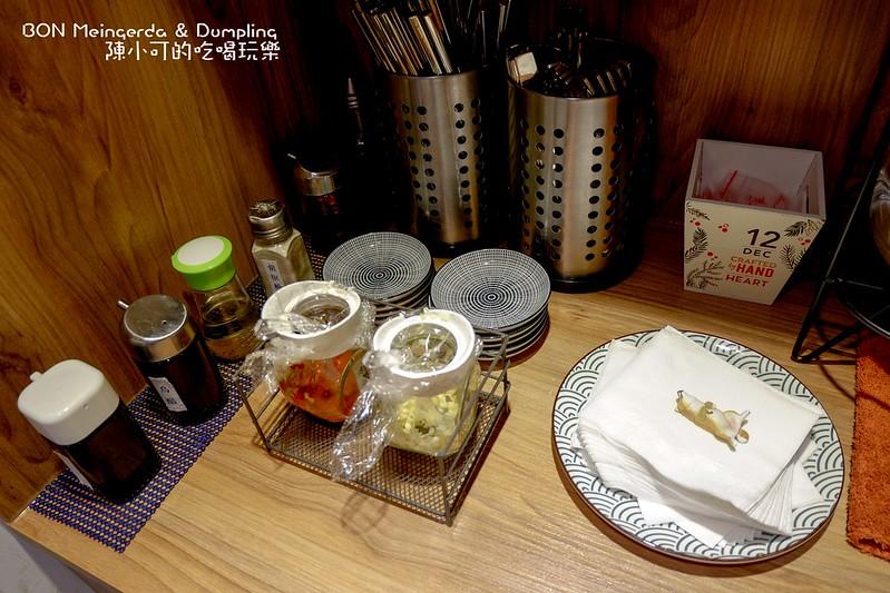 BON Meingerda & Dumpling【台北美食】水餃與麵疙瘩也能很文青,BON Meingerda & Dumpling。台北市大安區\捷運大安站