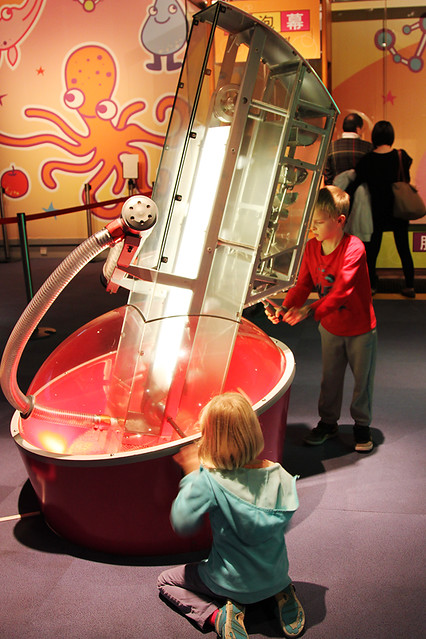 HongKongScienceMuseum3