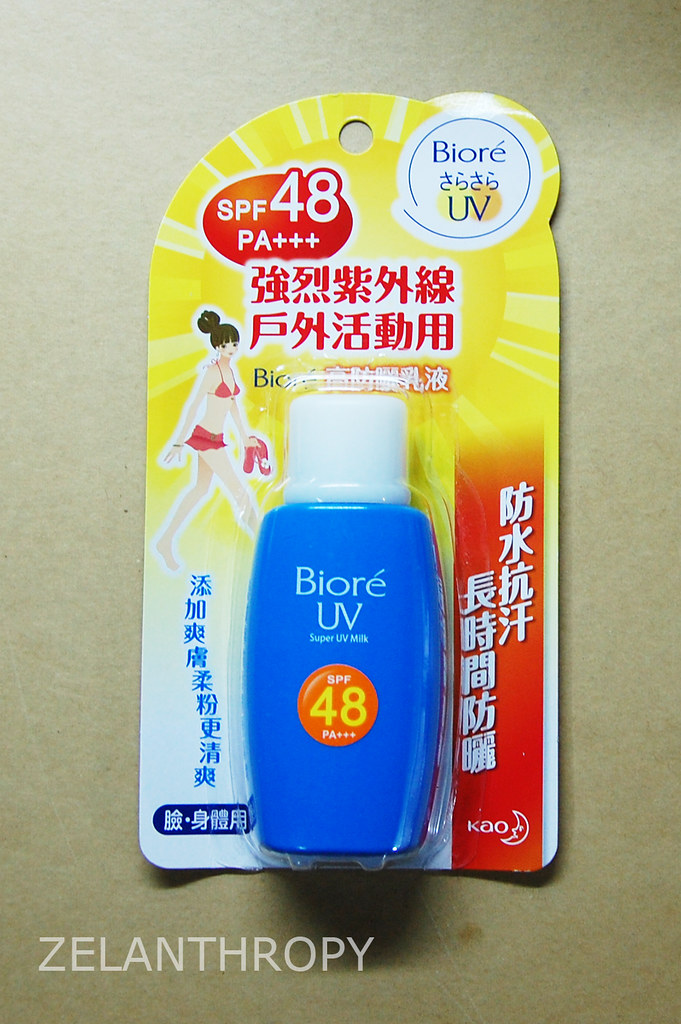 biore, May collective haul, may haul, preducts of may, Taiwan haul, haul, best products in taiwan, what beauty products to buy in taiwan, taiwan shopping, cosmetics shopping, best products to try in taiwan