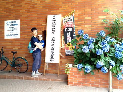 東京都議会議員選挙の投票に行きました