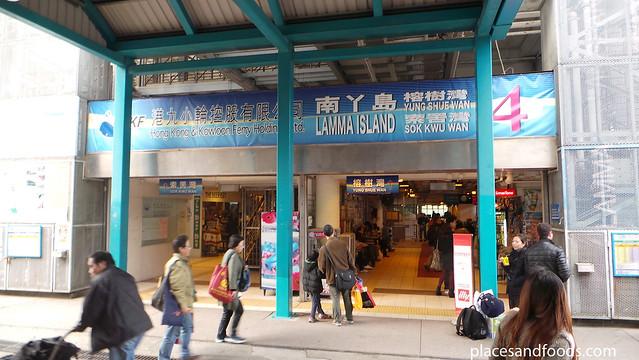 hong kong central pier