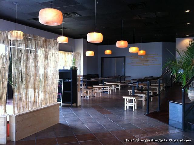 Dojo Interior 1 - The Dojo, Austin, TX