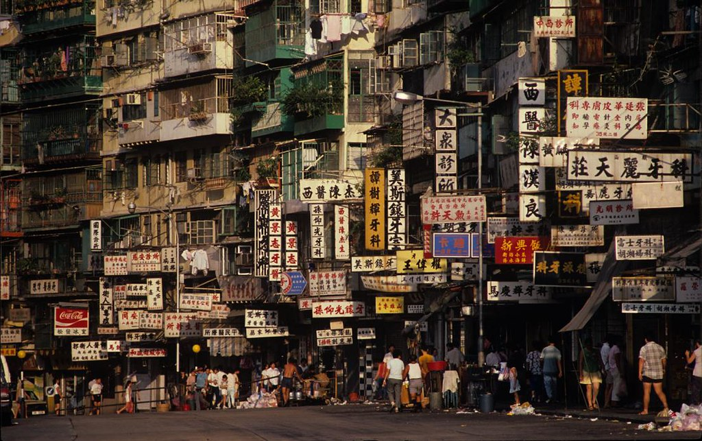 kowloon walled city 1