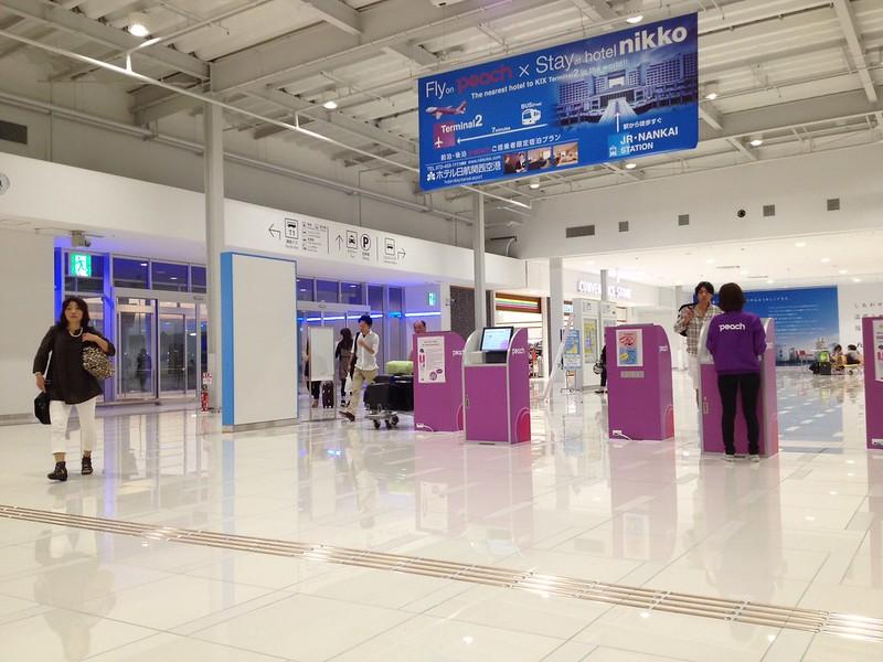 第2ターミナル チェックインスペース by haruhiko_iyota