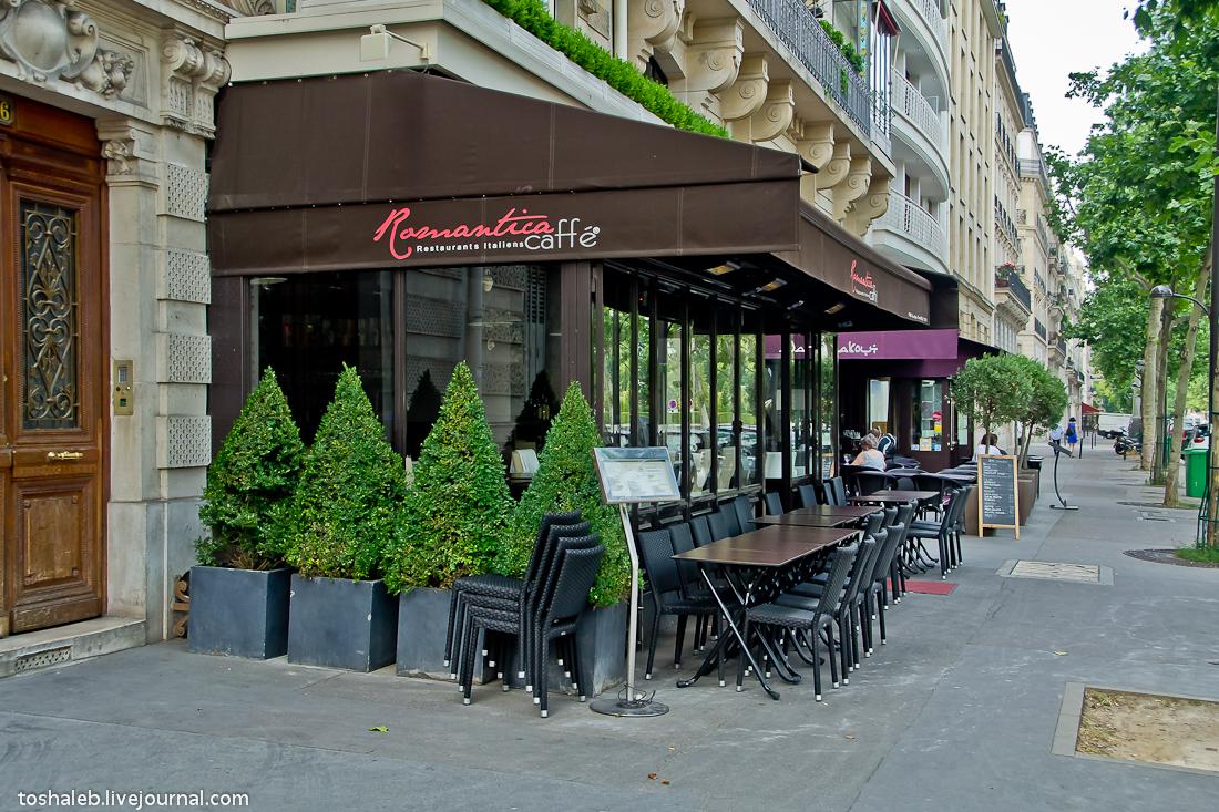 Paris_2-13