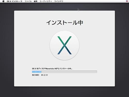07_install_step_1st