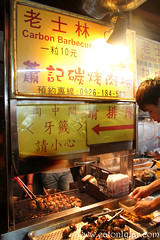 Pork Roll with Spring Onions, Shilin Night Market