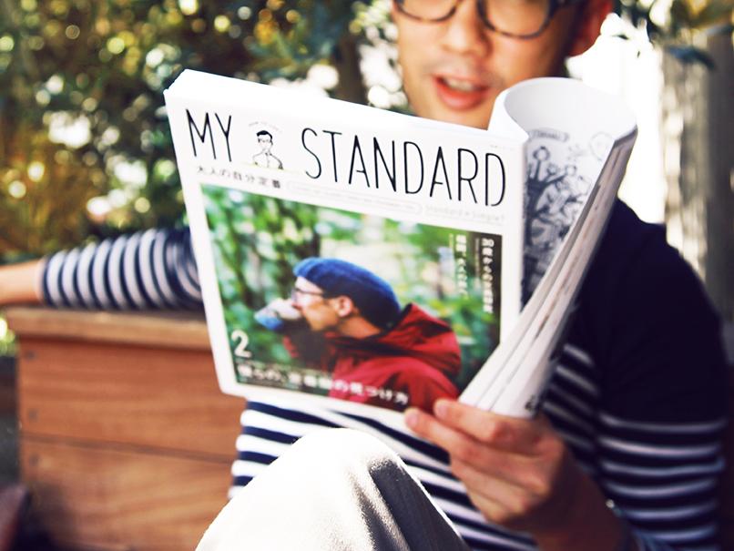 my standard 1