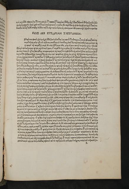 Manuscript annotations in Lucianus Samosatensis: Dialogi. Epistolae [Greek]