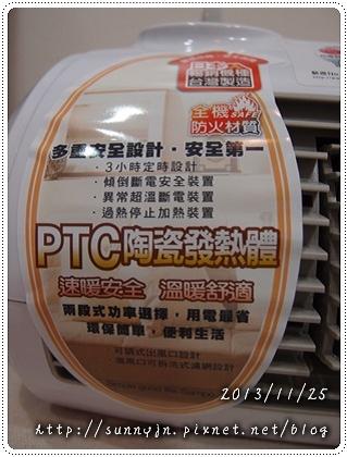 PB255635.jpg