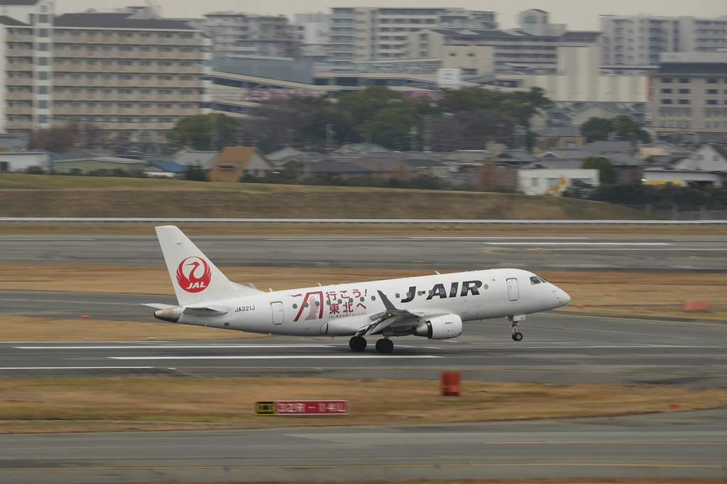 "Itami Airport 2013.12.27 (9) JA221J / J-AIR's ERJ-170 painted ""行こう!東北へ"" (Go! to Tohoku)"