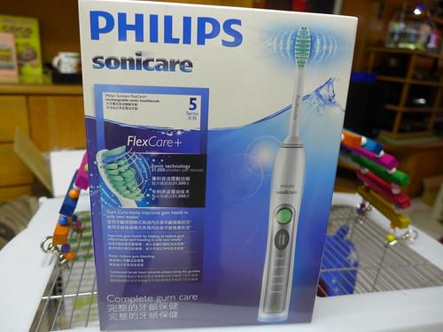Philip HX6921 電動牙刷