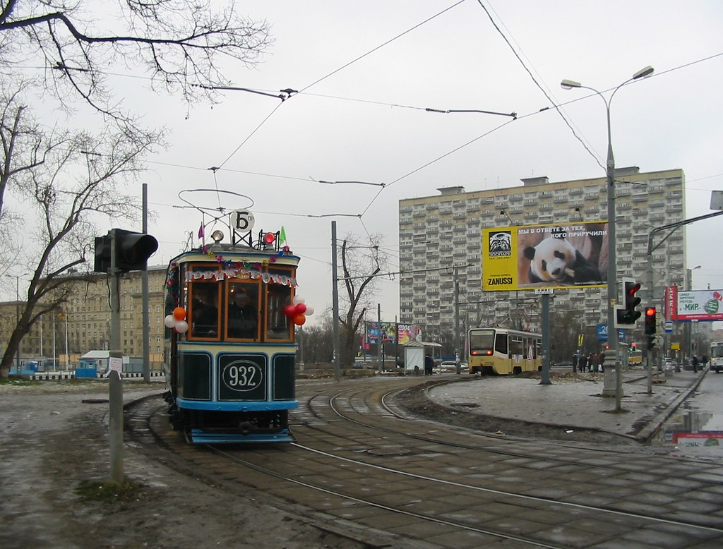 moscow tram BF 932 _20031231_084_ShiftN