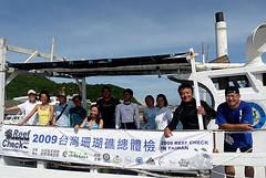 今年的珊瑚礁總體檢第一次由NGO主辦,號召許多熱情潛水志工參與