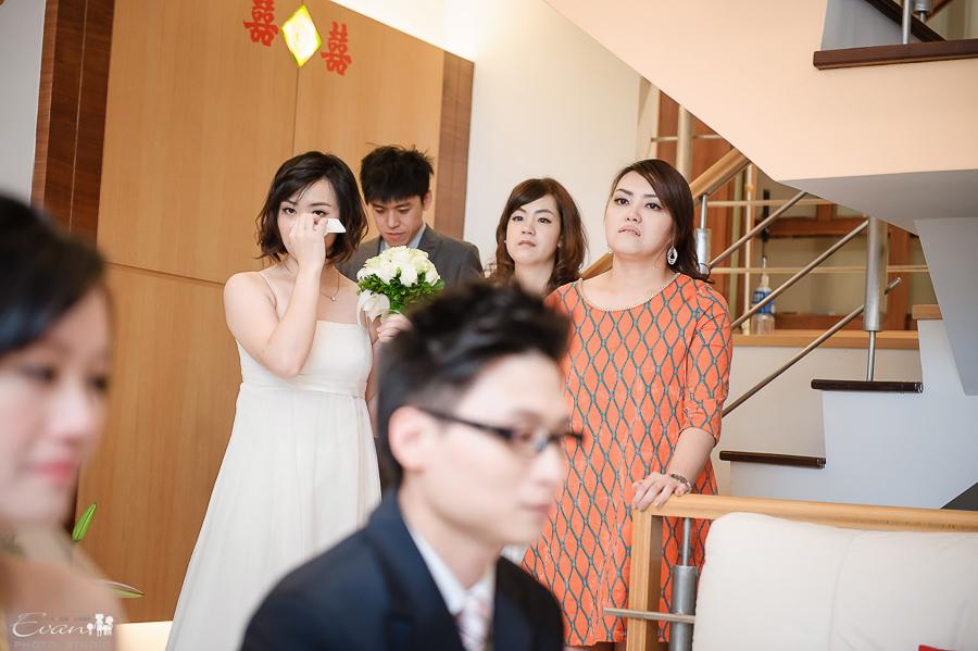 宇能&郁茹 婚禮紀錄_159