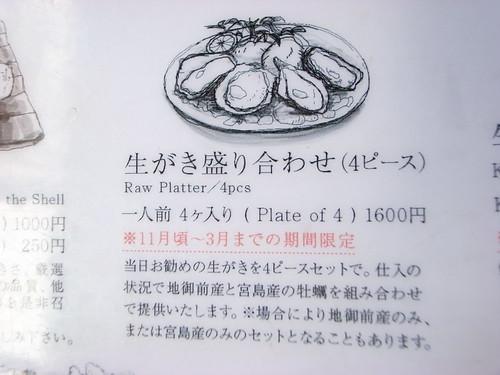 R0021432