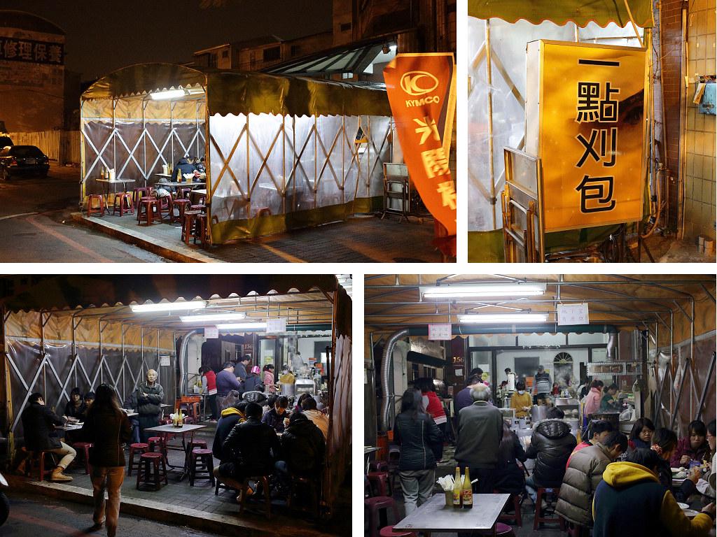 20131230台南-一點刈包 (2)