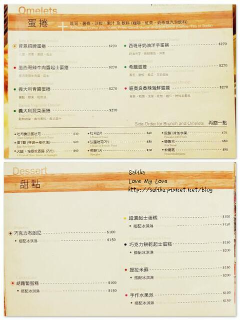 肯恩廚房菜單menu (3)