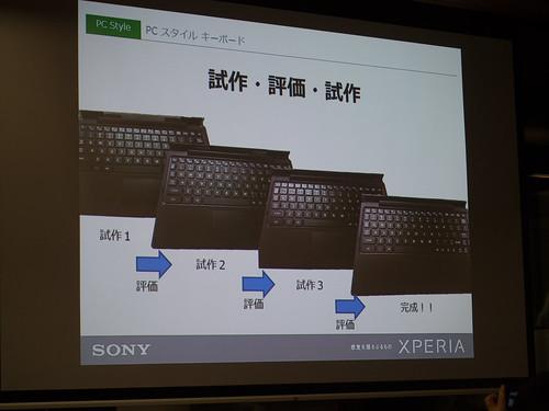 Xperia アンバサダー ミーティング スライド : BKB50 では、こだわり実現のために何度も試作・評価を繰り返し完成しました