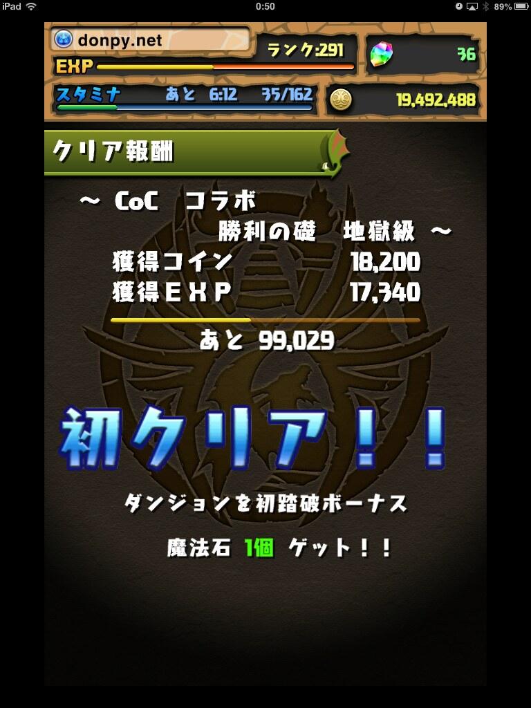 20130624005005