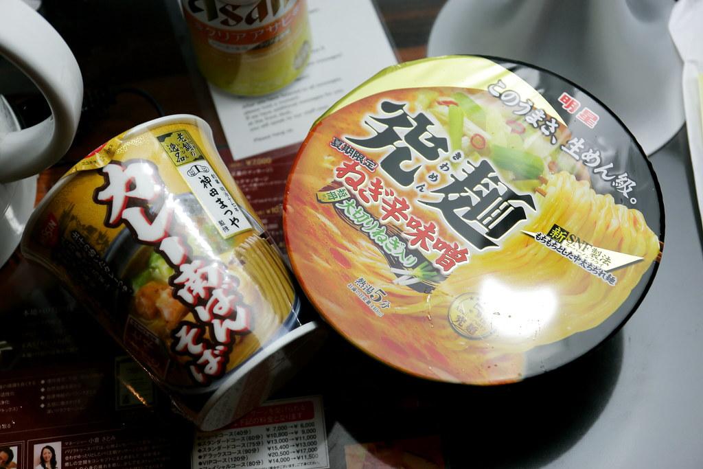 2013 Tokyo Food_364