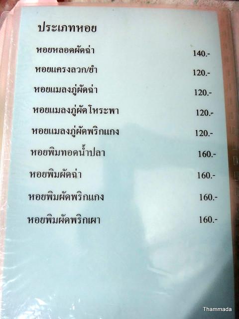 DSC09613