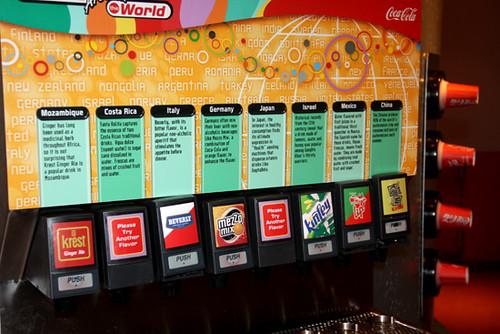Soda_machine
