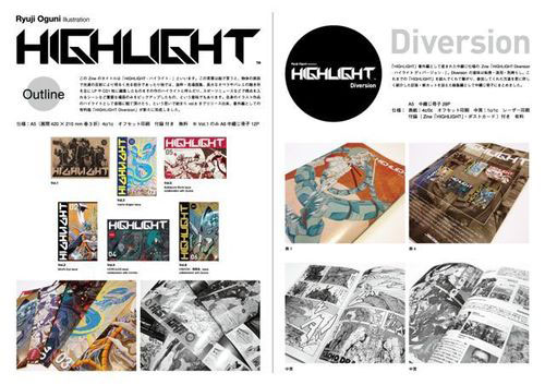 ZINE-HIGLIGHTS-PAGES-1