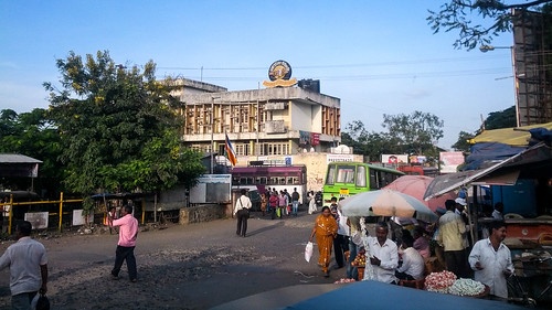 Satara Bus Stand