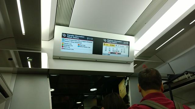 Narita Express (NEX)