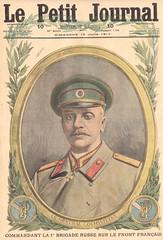 ptitjournal 10 juin 1917