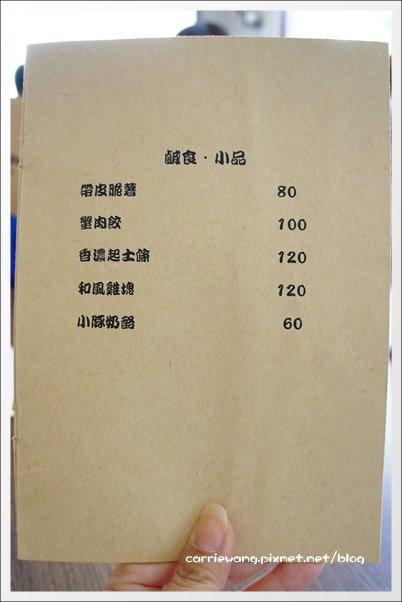 小豚輕食 (25)