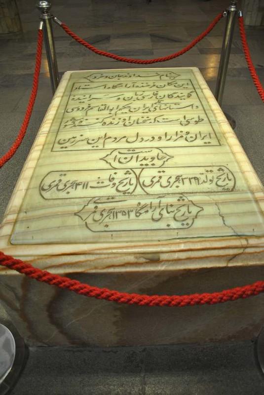 184 Tumba de Ferdosi (9)