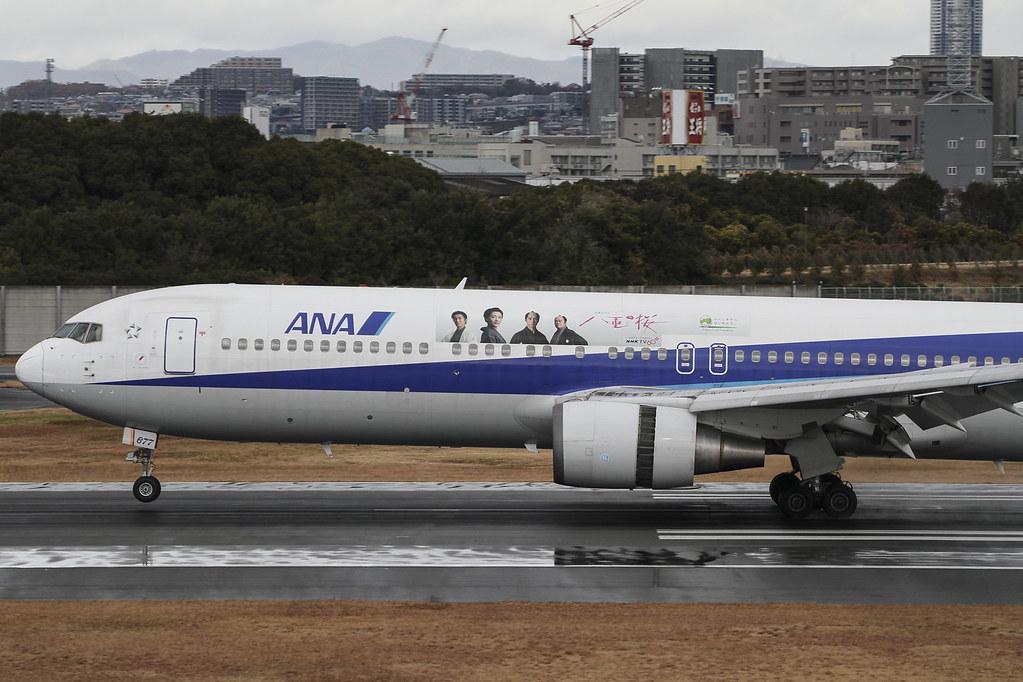 ANA's Yae-no-Sakura Jet (JA8677) @RJOO/ITM