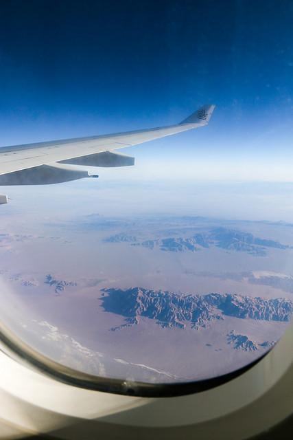 Flying from Dubai to Tehran ドバイからテヘランまでのフライト
