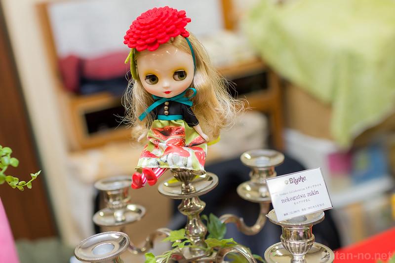 DollShow39-05タカラトミー-DSC_1553