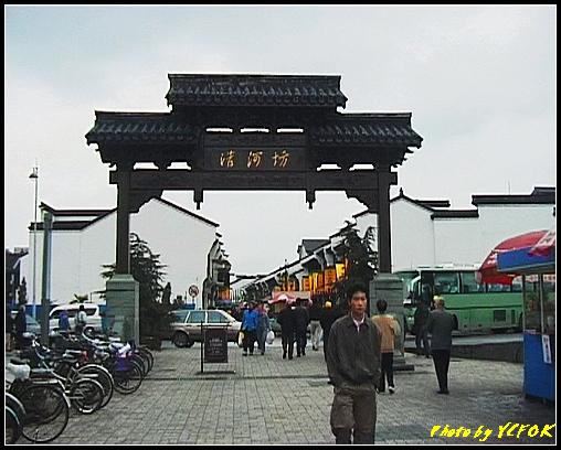 杭州 吳山天風景區 (清河坊) - 003